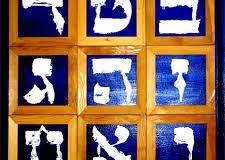 La divination par les Lettres Hébraïques